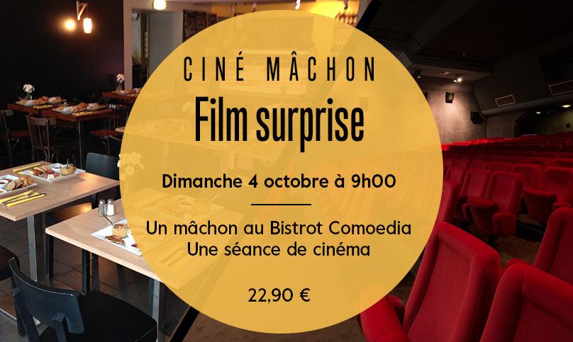 Comœdia: 1e mondiale à Lyon ce dimanche 3 octobre 2015 avec le Ciné-Bouchon !